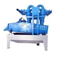 Buy cheap No.6 fine sand recycle system from wholesalers