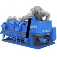 Buy cheap Sludge Dewatering from wholesalers
