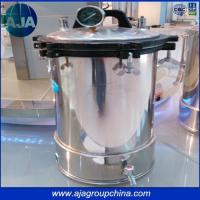 China High Pressure Steam Type Autoclave Machine -- AJA Group on sale