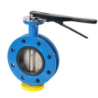 Buy cheap U Type Butterfly Valve from wholesalers