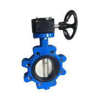 Buy cheap Lug Butterfly Valve from wholesalers