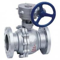 Quality API Worm Gear Floating/Fixed Full Bore Ball Valve wholesale