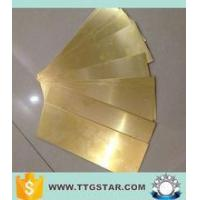 Buy cheap ASTM CuZN37 brass plate product