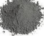 Buy cheap Metal materials Hydroxylated grapheme from wholesalers