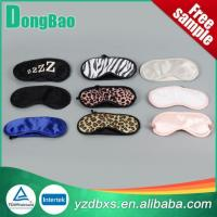Quality Silk Lace Sleep Eye Masks wholesale