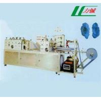 China Shoe cover making machine ( LC200-3 ) on sale