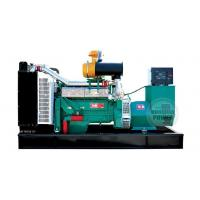 Buy cheap Ricardo Diesel Generator product