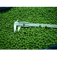 Buy cheap Frozen Green Pea from wholesalers