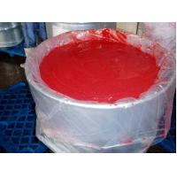 Buy cheap Frozen Strawberry Puree from wholesalers