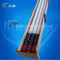 2.3 meters of anode tube anode cover cathode electrophoresis