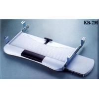 China Under-desk Keyboard Drawer with Mouse Tray on sale