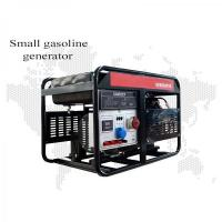 Buy cheap Small Gasoline Genset product
