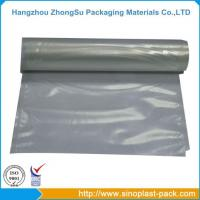 Buy cheap Food Grade Packaging Film from wholesalers