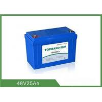 Buy cheap 12.2KG Lithium Iron Phosphate Deep Cycle Battery Low Self - Discharge Rate product