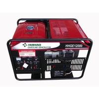 Buy cheap Two-Cylinder Gasoline Generator product