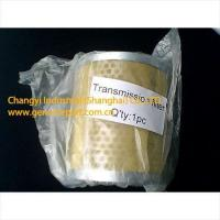 Buy cheap Transmission filter (Hyundai) Excavator Parts Heavy Equipment Parts product