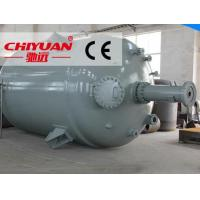 Buy cheap Hot melt adhensive reaction kettle from wholesalers