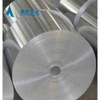 Quality PRODUCTS Durable 1050 H14 alloy aluminum coil Made in china wholesale