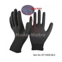 Quality Sandy Nitrile Oil Resistant Glove-NY1350S wholesale