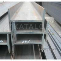 Quality H beam steel ASTM A240 310&310S STAINLESS I BEAM STEEL wholesale