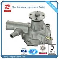 Buy cheap Aluminum alloy gravity casting steering gear from wholesalers