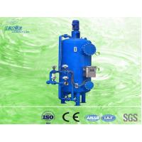 Buy cheap Water Treatment 75 GPM Walnut Shell Filter Tank For Offshore Oil Field product
