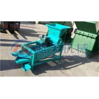 China Oil tea seed removing machine on sale