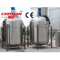 Quality Stainless reaction kettle wholesale