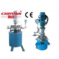 Quality Laboratory reaction kettle wholesale