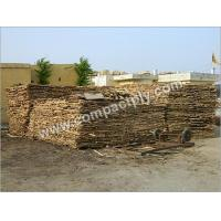 Buy cheap Timber Plank from wholesalers