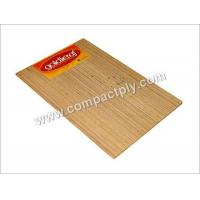 Buy cheap Plywood Block Board from wholesalers