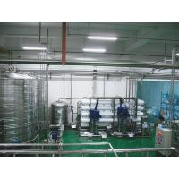 China RO membrane water treatment installation site on sale