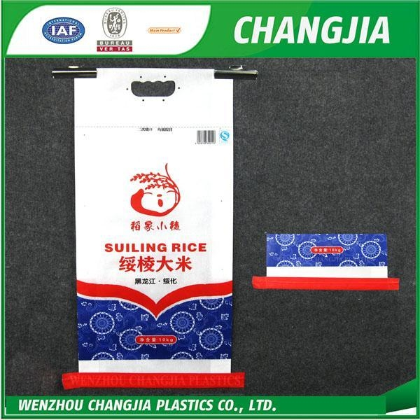 Cheap 1kg 2kg 5kg 10kg Vacuum Bag For Rice Packaging