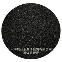 Quality Crushed coal-based activated carbon wholesale