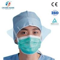 Buy cheap Surgical Face Mask with Shield from wholesalers