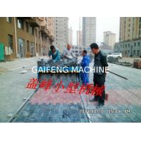 Buy cheap Hot selling New Design Gaifeng Brand tiger stone paving machine price for 1.8m width road from wholesalers