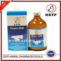 Buy cheap Dihydrostreptomycin + Penicillin G Procaine for Cattle from wholesalers