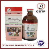 Buy cheap Butafosphen + Vitamin B12 Injection 100ml from wholesalers