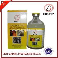 Buy cheap Penicillin G Procaine + Dihydrostreptomycin Sulfate Suspension from wholesalers