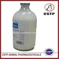 Buy cheap Amoxicillin Injection 15% from wholesalers