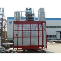 Quality SC200 2 Ton Customized Building Hoist with Lower Speed wholesale