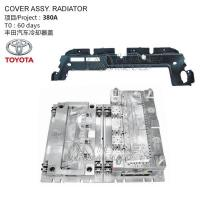 Quality Cover-Assy-Radiator-Mould wholesale