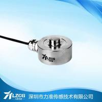 China LFC-40 Force measurement instruments 0.2T to 2T on sale
