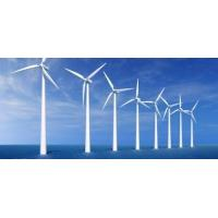 Buy cheap Electric Power (hydropower,thermal power,wind power) product