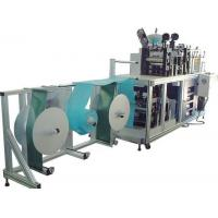 China DVD Sleeve Making Machine on sale