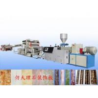 PVC imitation marble decorative board equipment