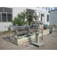 China Plastic Parallel Double Screw Extruder for WPC for masterbatch granulation on sale
