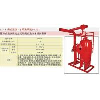 China Close type automatic spray and foam combination system,Close Water & Foam Combined,Shanghai on sale