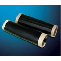 Quality Heat Shrinkable Anti-corrosion Materials wholesale