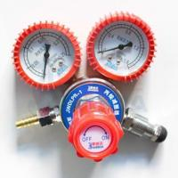 China High Quality Propane C3H8 Gas Regulator for Metal Cutting Torch Equipment on sale
